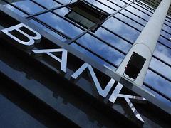 инвестирование денег в банк