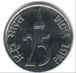 индийский пайс 25a