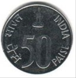 индийский пайс 50a