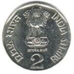 индийский рупий 2a