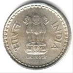 индийский рупий 5p