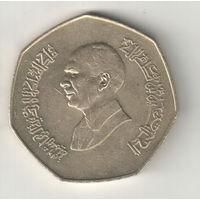 иордания монета 1 динар