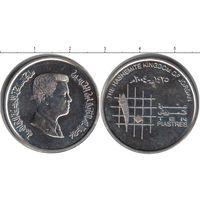 иордания монета 10 пиастров