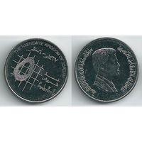 иордания монета 5 пиастров