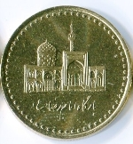 иранский реал 100