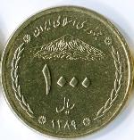 иранский реал 1000a