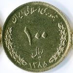 иранский реал 100a
