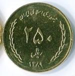 иранский реал 250a,
