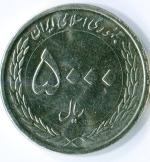 иранский реал 5000a