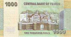 йеменский риал 1000р