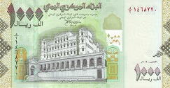 Валюта Йемена. Купюры фото.