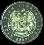 казахский тенге 10p