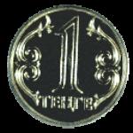 казахский тенге 1a
