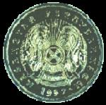казахский тенге 1p
