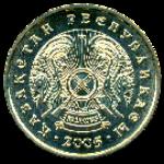 казахский тенге 2p