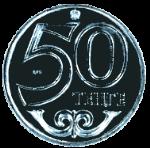 казахский тенге 50a