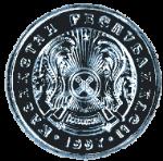 казахский тенге 50p