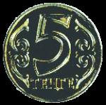казахский тенге 5a