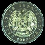 казахский тенге 5p