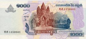 камбоджийский риель 1000а