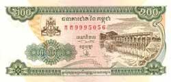 камбоджийский риель 200а