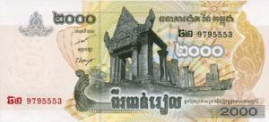 камбоджийский риель 2000а