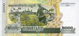 камбоджийский риель 2000р