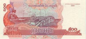 камбоджийский риель 500р