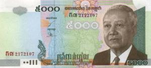 камбоджийский риель 5000а