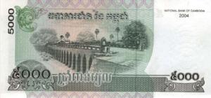 камбоджийский риель 5000р