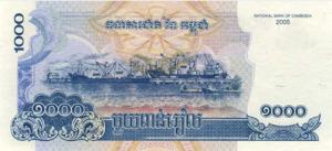 камбоджийский риель1000р