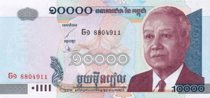 камбоджийский риель10000а