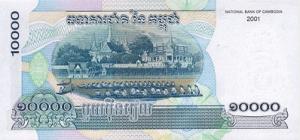 камбоджийский риель10000р