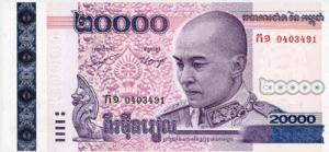 камбоджийский риель20000а