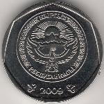 киргизский тайын 1000p