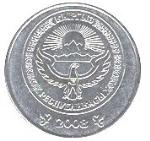 киргизский тайын 100p