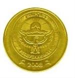киргизский тайын 10p