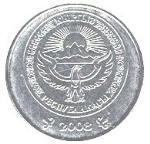киргизский тайын 300p