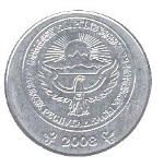 киргизский тайын 500p
