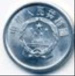 китайский фэнь 1a