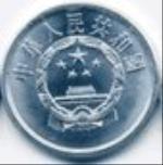 китайский фэнь 5p