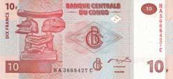 конголезский франк 10а