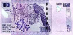 конголезский франк 10000р