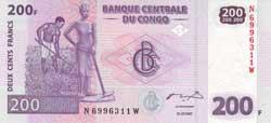 конголезский франк 200а