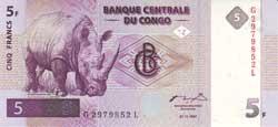 конголезский франк 5а