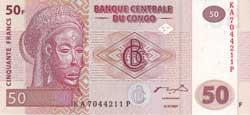 конголезский франк 50а
