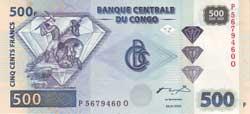 конголезский франк 500а