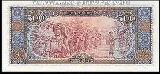 Laos currency