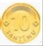 латвийский сантим 10а