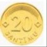 латвийский сантим 20а